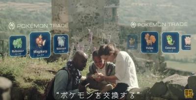 【ポケモンGO】ポケモンgoをプレイ中の少女が高速道路で轢かれる・・・【悲報】