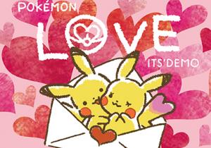 【ポケモンGO】バレンタインイベントの可能性もある!?