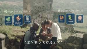 【ポケモンGO】交換機能くるって情報あったけど本当?