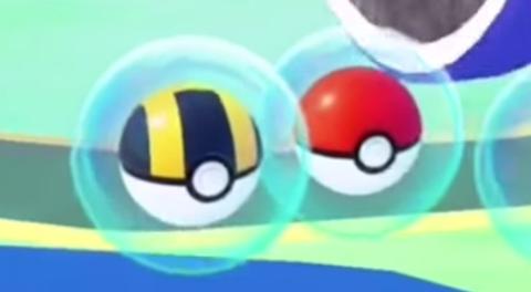 【ポケモンGO】ハイパーボールの数が800を超えたwwwwwwwwww
