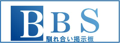 bbsimg1