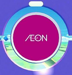 【ポケモンGO】「イオン」グループの店舗がポケストップ&ジムに!合計3,498カ所が追加!