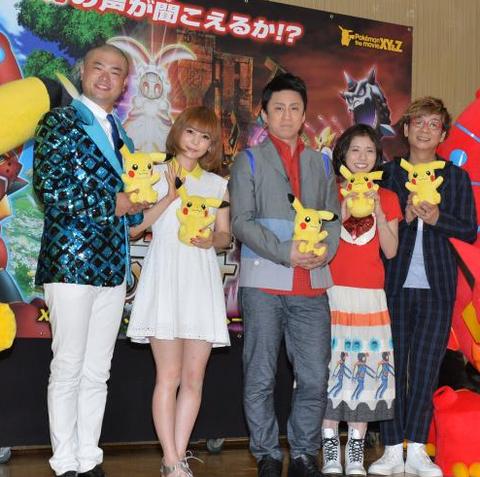 【悲報】中川翔子さん、ポケモンイベントでとんでもない質問をされる wwwwwww