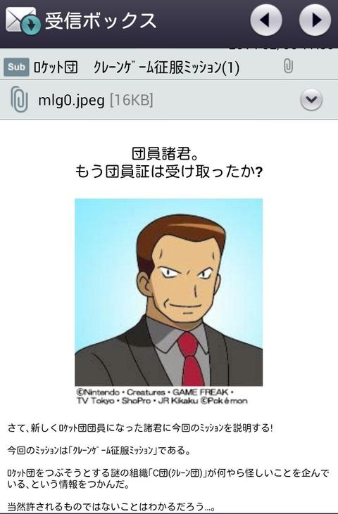 IMG_20140208_000953