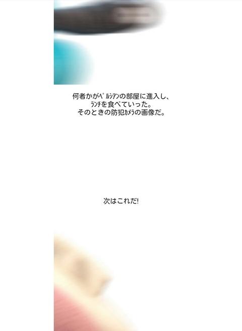 IMG_20140223_004149