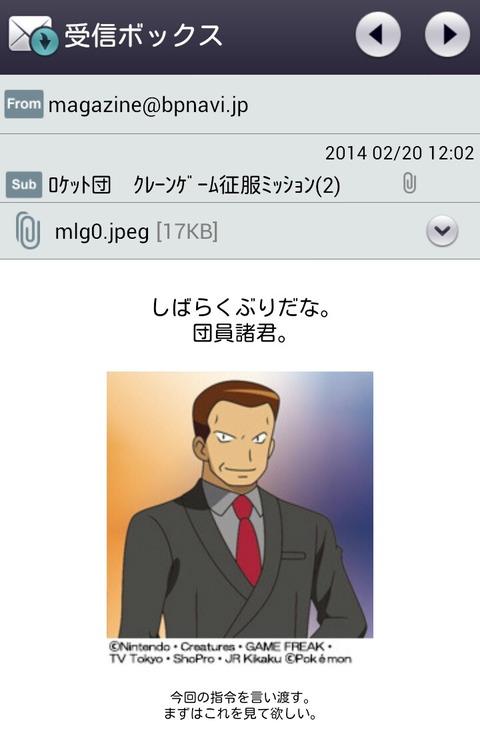 IMG_20140223_004121