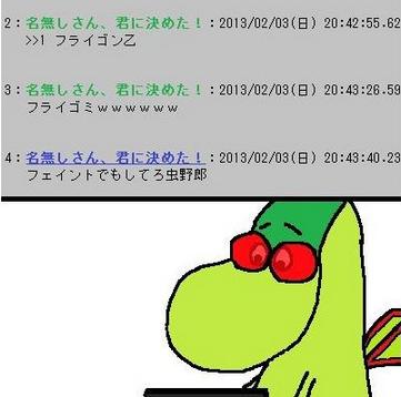 SnapCrab_NoName_2014-1-31_6-27-11_No-00