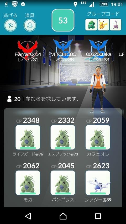 Screenshot_2017-09-22-19-01-21