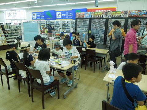 DSCN1539
