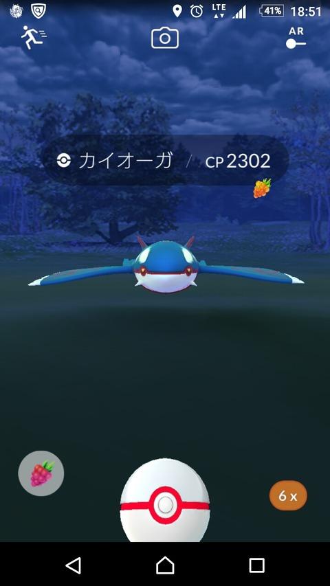 Screenshot_2018-01-16-18-51-02