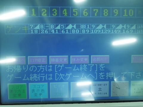 DSCN1683
