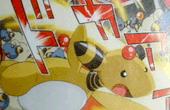 【アニポケ】小学一年生&てれびくんフラゲ情報!ロケット団があのセリフを…!?
