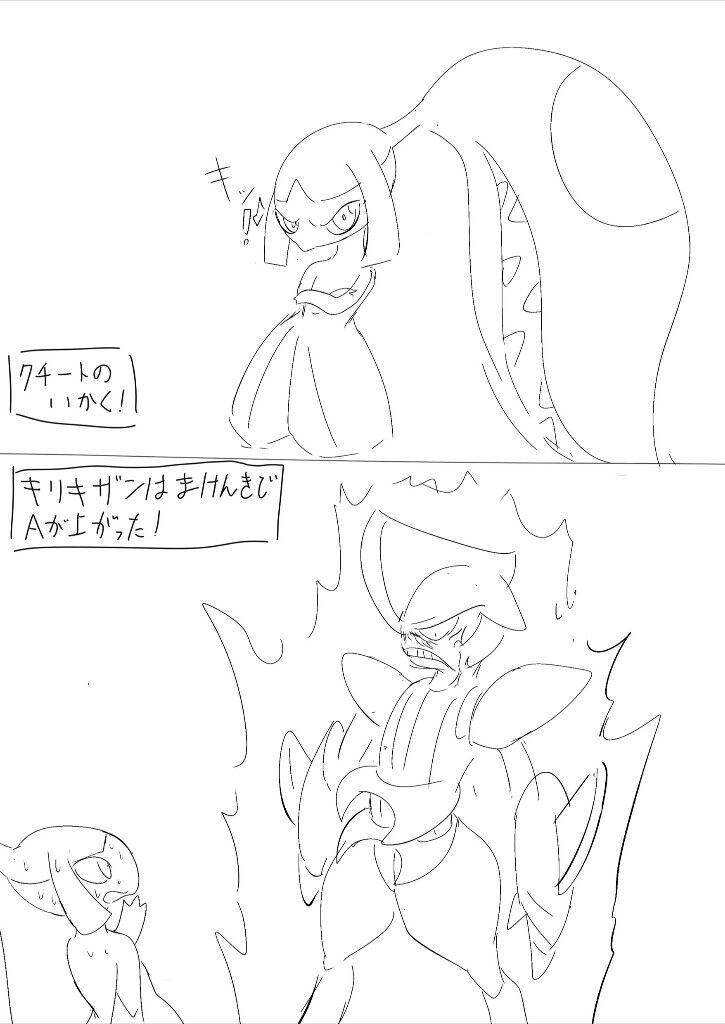 ポケモン剣盾 弱点少ない
