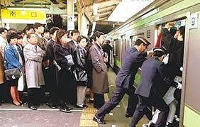 日本のリーマン