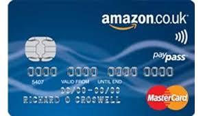 アマゾンクレジット