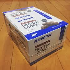 マイプロテイン1