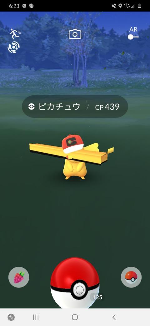 WC色収穫3