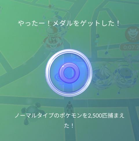 AprilFool色違1