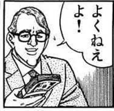 CDヨマワル選2