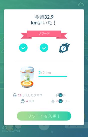 tl40冒険モード13