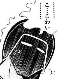 R闇ポリゴン3