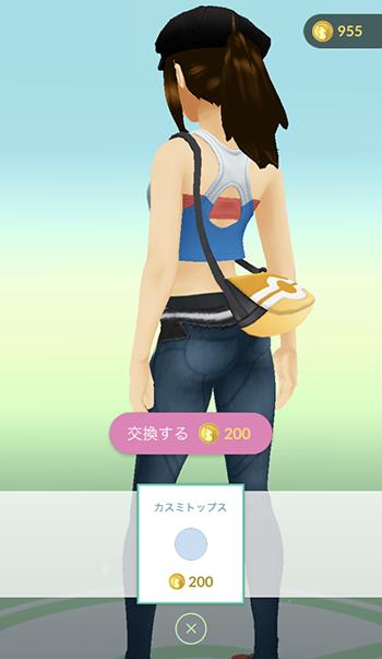 goちゃん冬衣替3