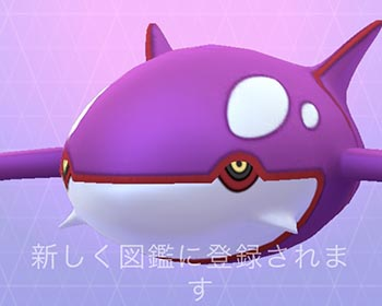 紫カイオーガ0