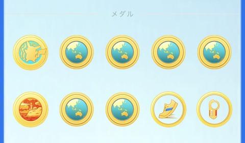 GOFest横浜2