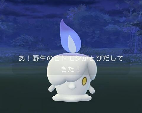 HW蝋燭ニアバイ0