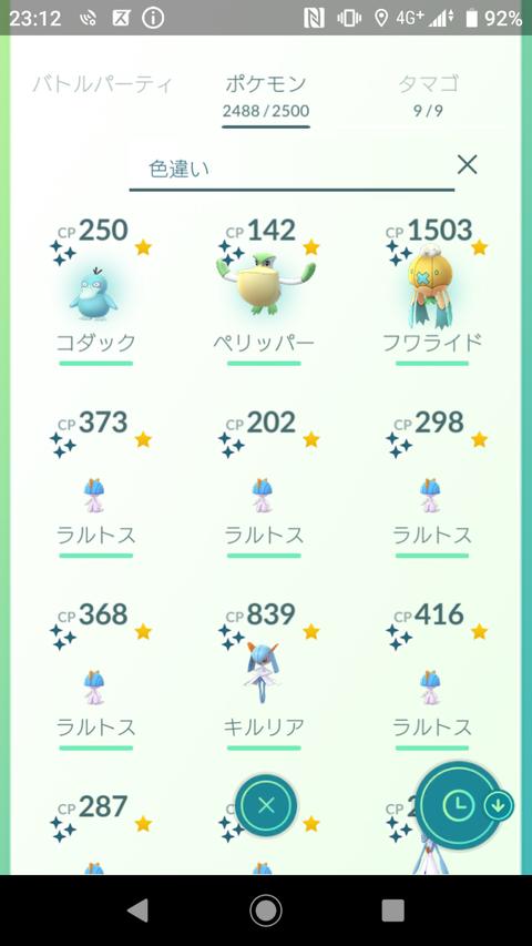 横浜外行人3