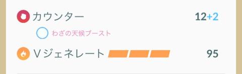 ドーブル技ガチャHOT4