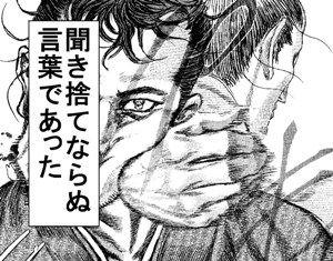 カイオーガ捕獲難3