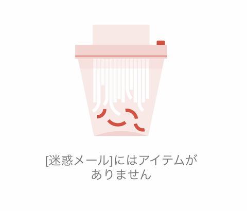 横浜当選配布4