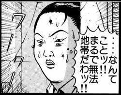 希少FFF自慢8