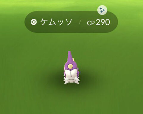 Snapケムッソガチャ0