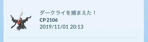 HW闇雷完3