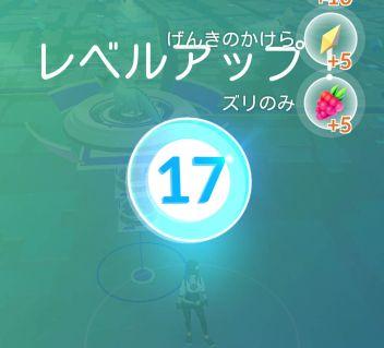 level171