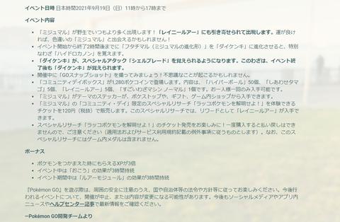 CDヨマワル選4