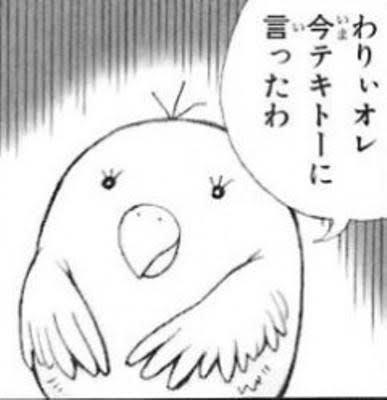 SCD勧限定技2
