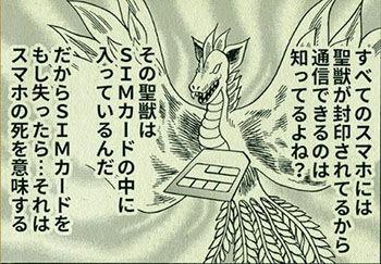 pvpsp選び1
