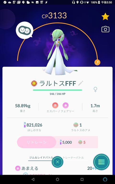 闇ポケ運用4