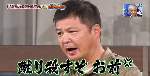 横浜優遇2