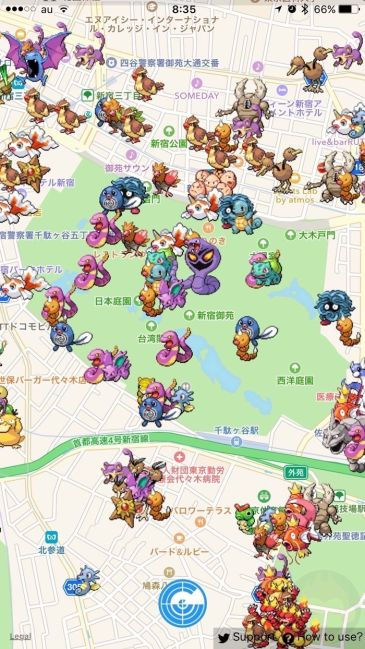 Pokemon-go-nest-is-changing-03