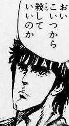 色三闘レイドアワー5