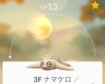 砂すげえ1