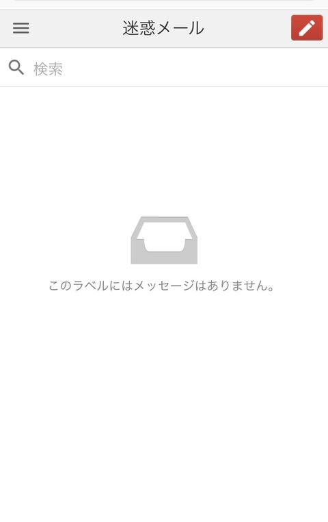 横浜当選配布5