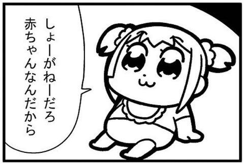 CD深丸運営1