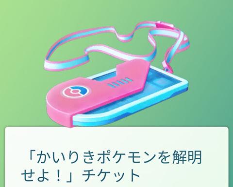 CD怪力SPタスク0