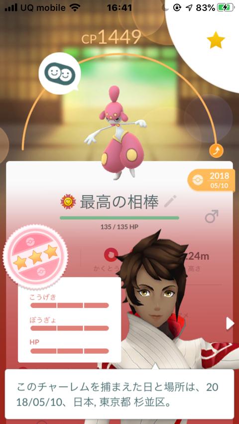 公式日本TW奴3