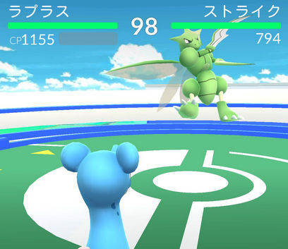 gym_battle